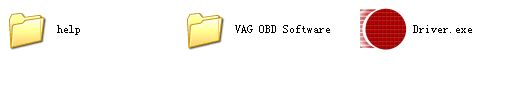 How to install VAG OBD Helper Software - 02