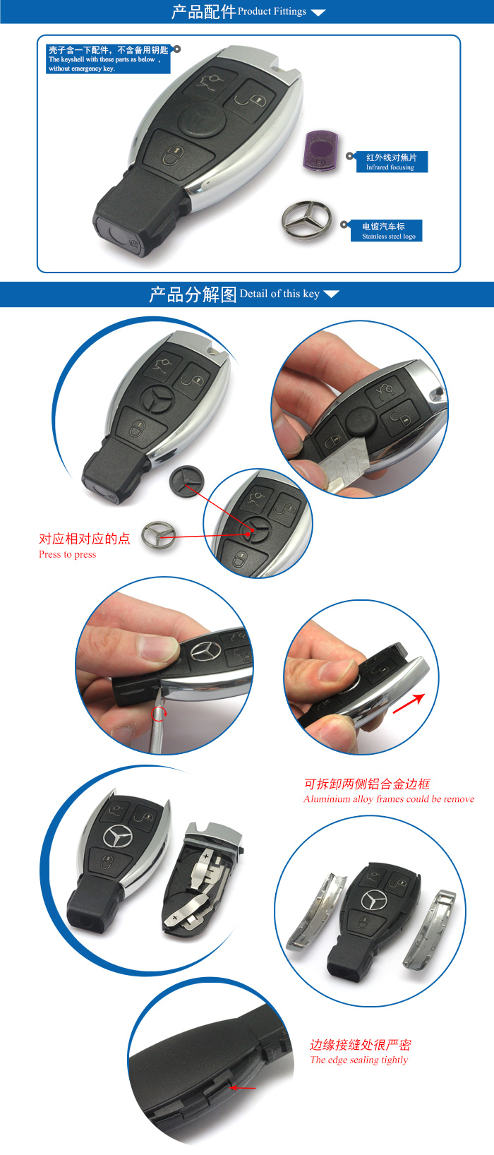 Remote Key Shell 3 Buttons 315mhz for Mercedes-Benz - 01