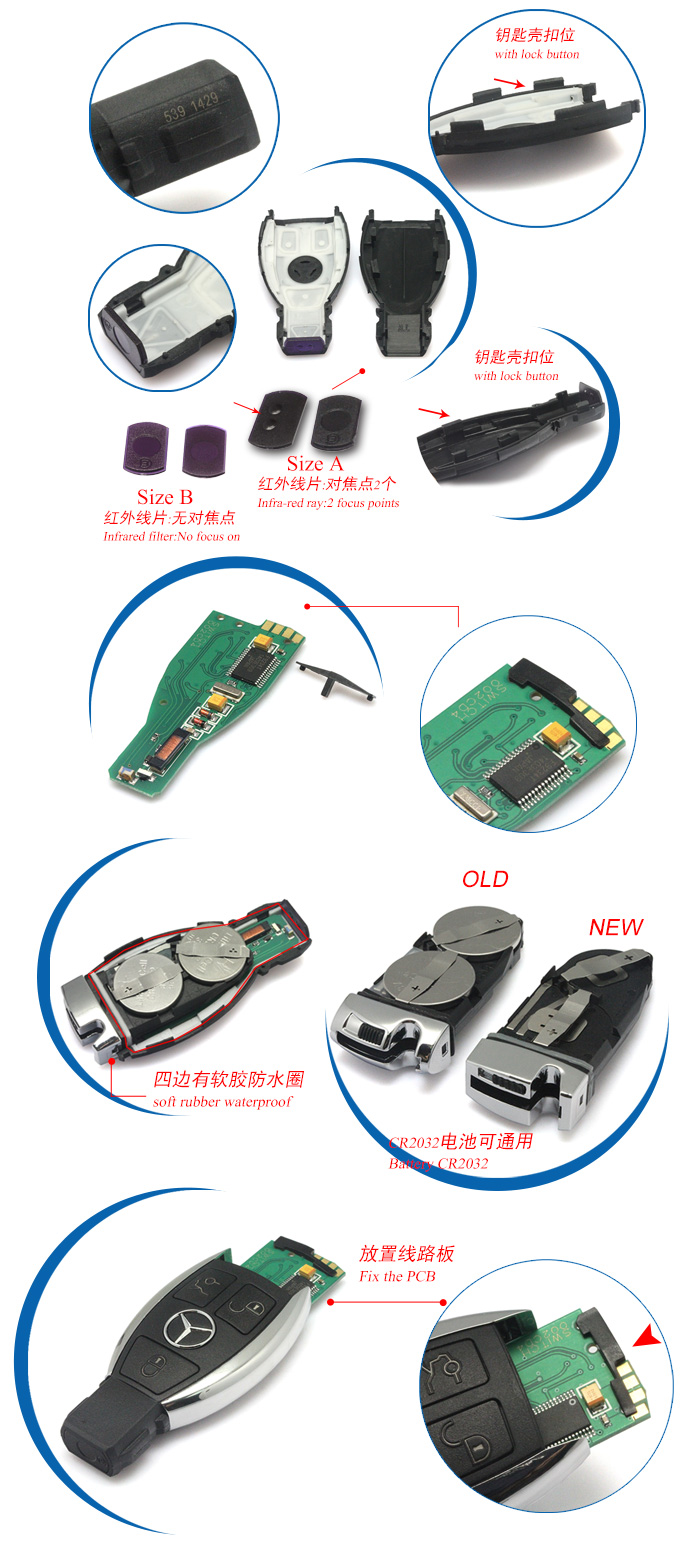 Remote Key Shell 3 Buttons 315mhz for Mercedes-Benz - 02